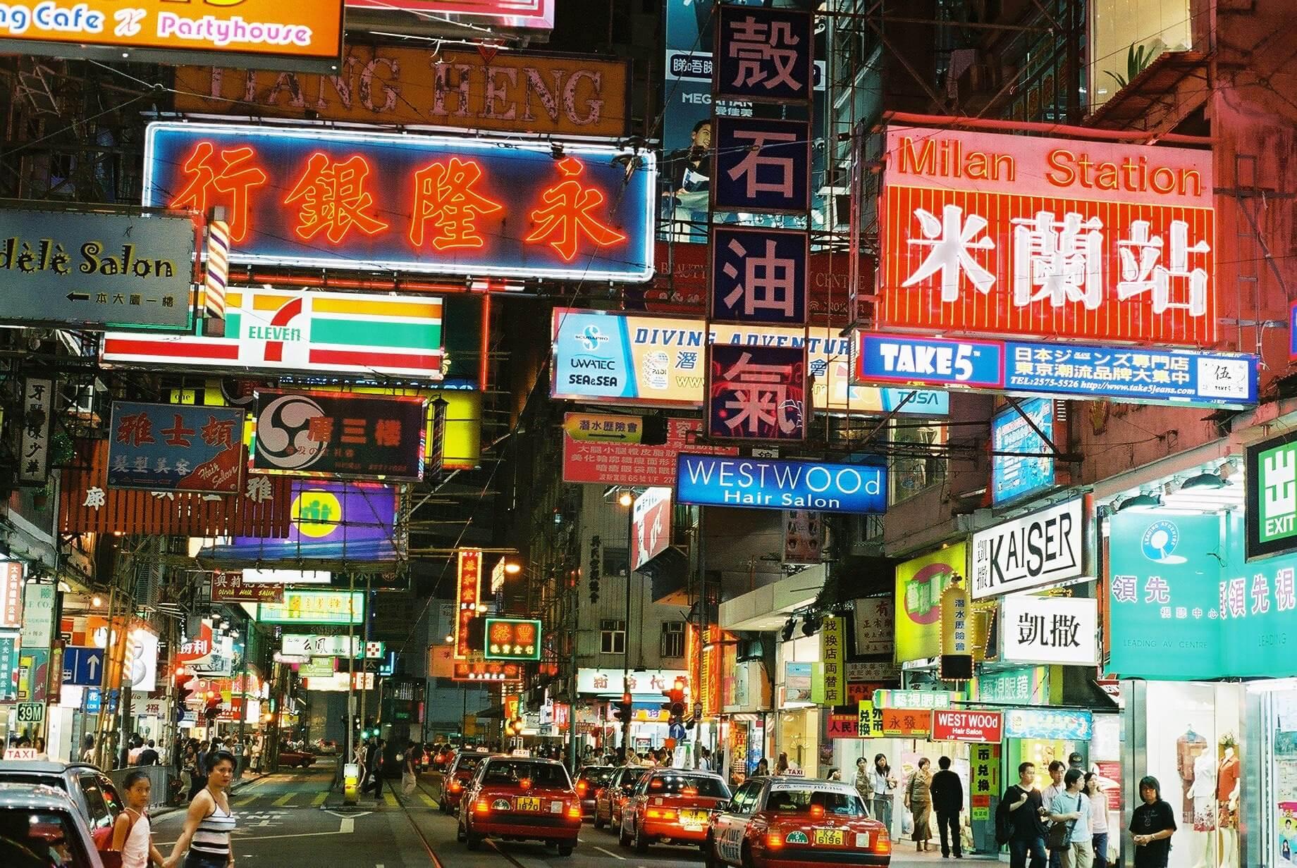 Cheap flights from Hong Kong