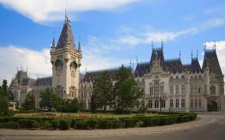 Airline Tickets Iasi