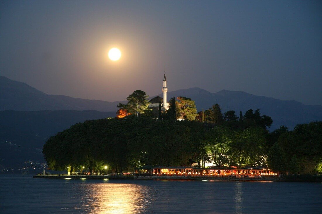 Airline Tickets Ioannina