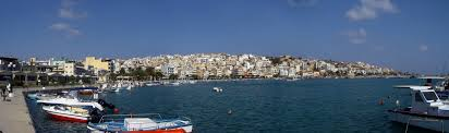 Airline Tickets Sitia