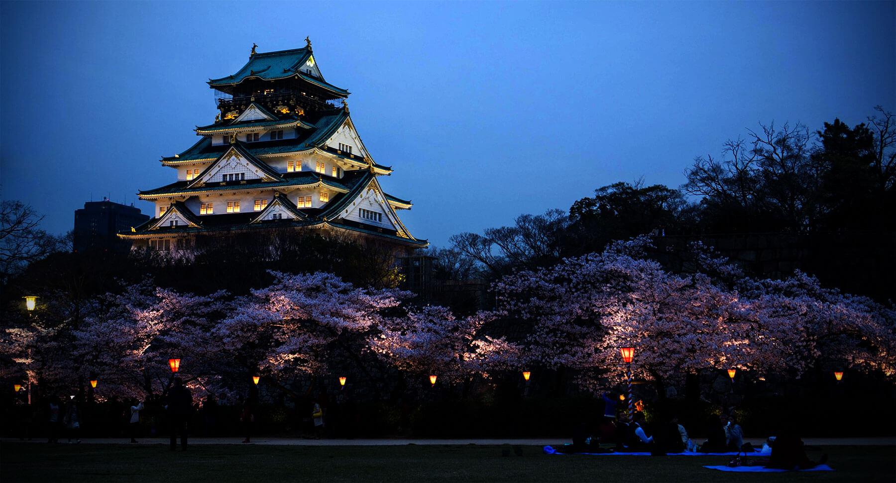 Airline Tickets Osaka Kansai International