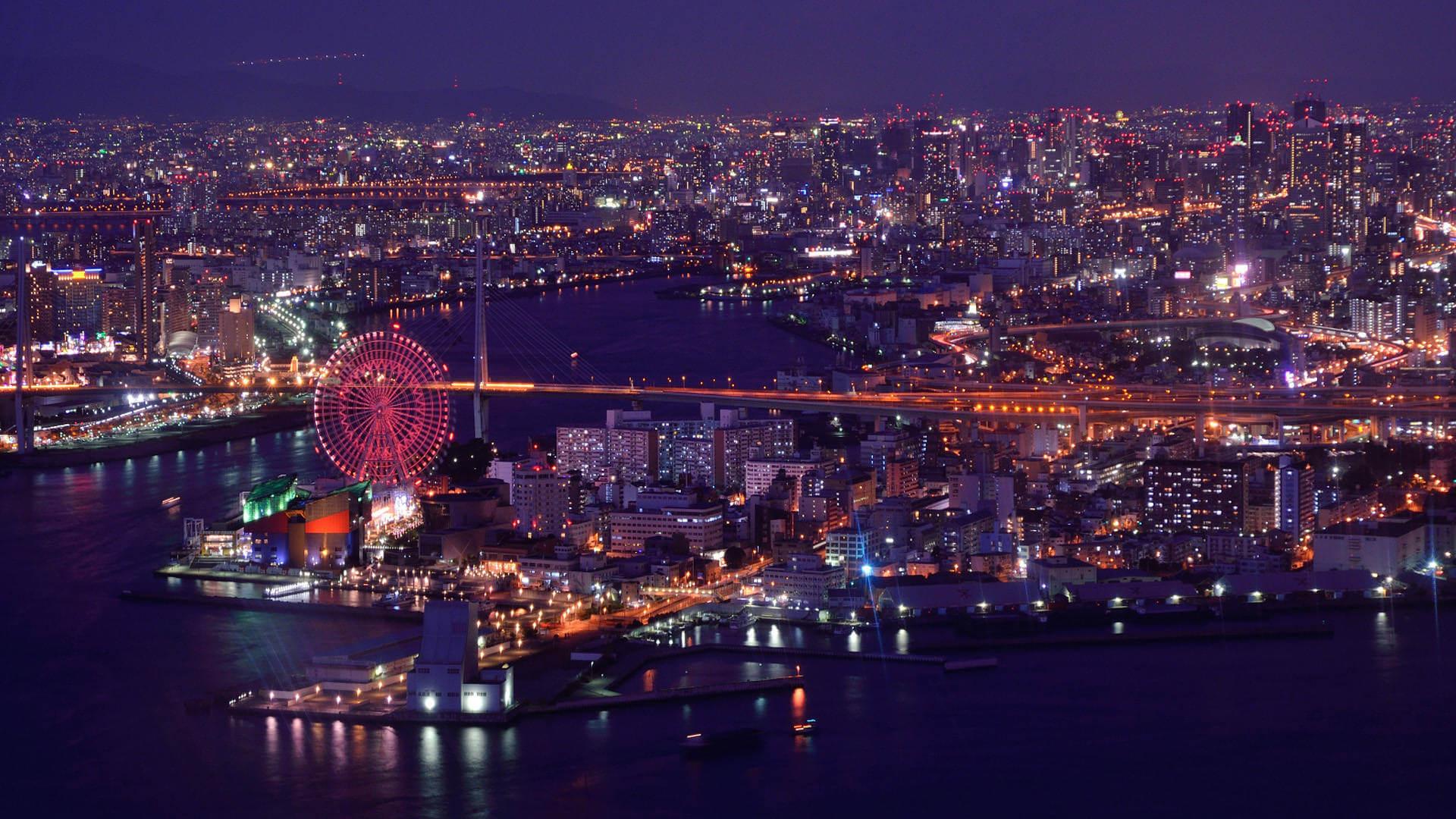 Cheap flights to Osaka Kansai International