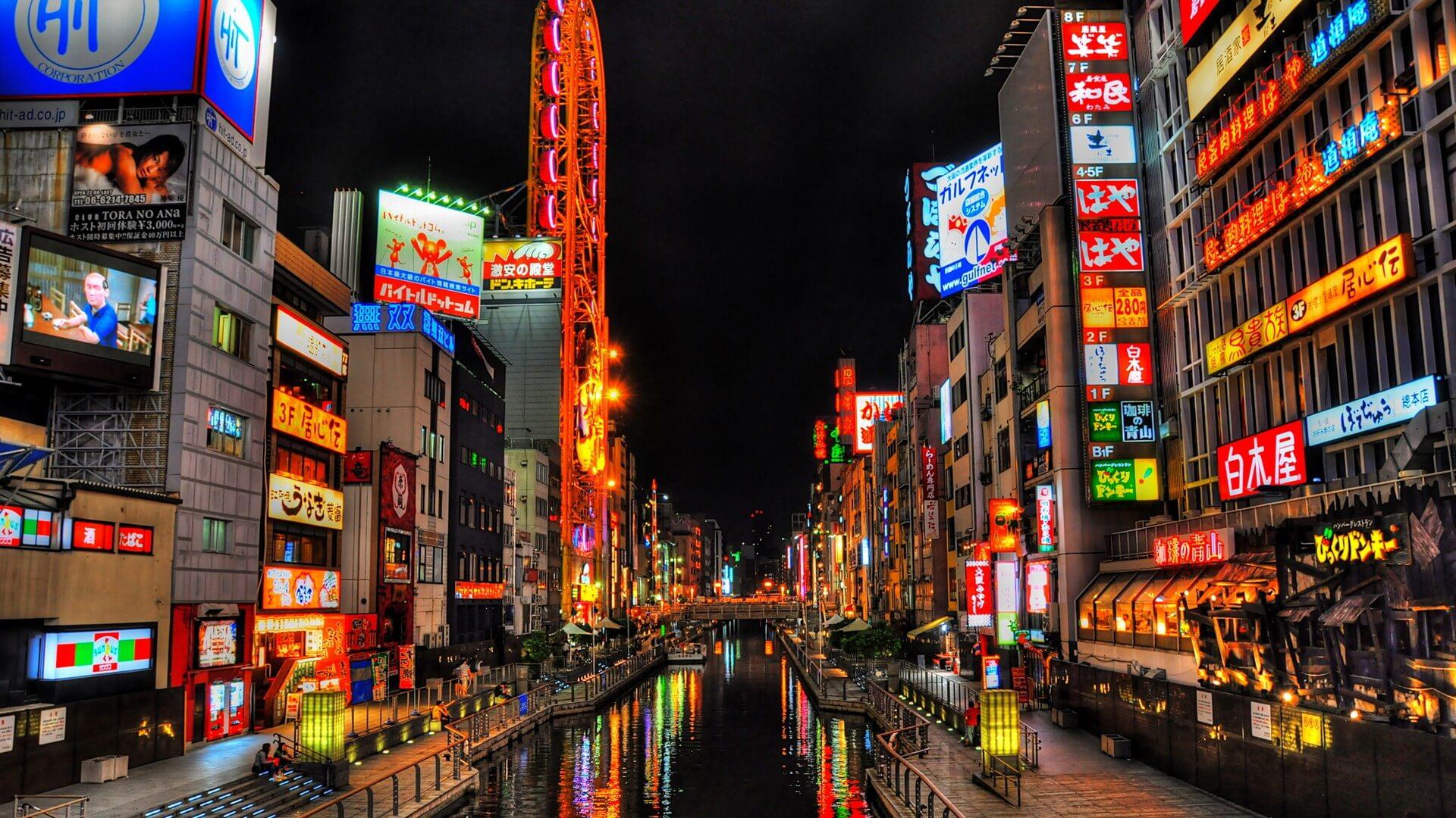 Φθηνές πτήσεις προς Οσάκα