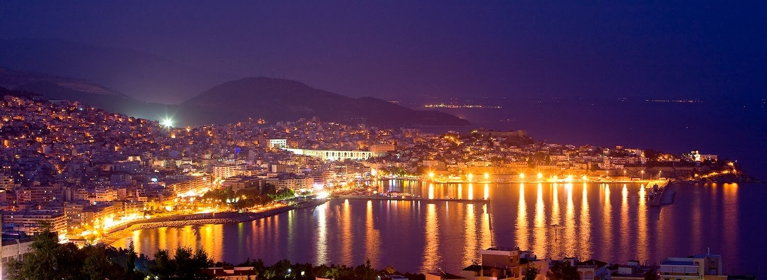 Cheap flights from Kavala