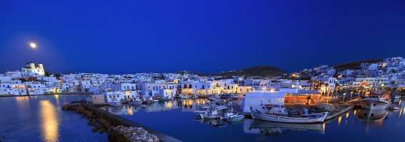 Airline Tickets Paros