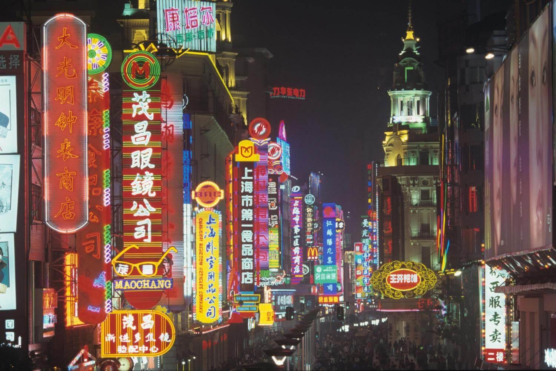 Cheap flights to Shanghai Pudong