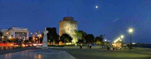 Airline Tickets Thessaloniki
