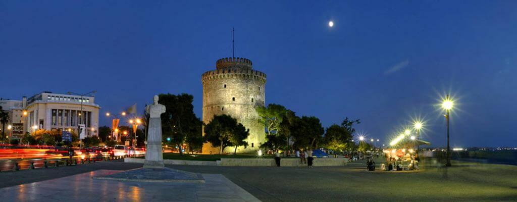Airline Tickets Thessaloniki