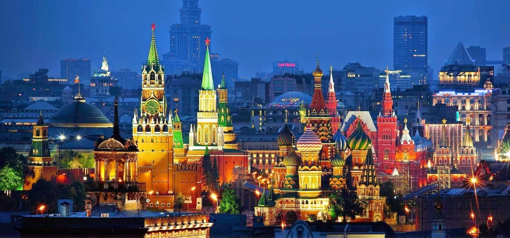 Αεροπορικά εισιτήρια Μόσχα