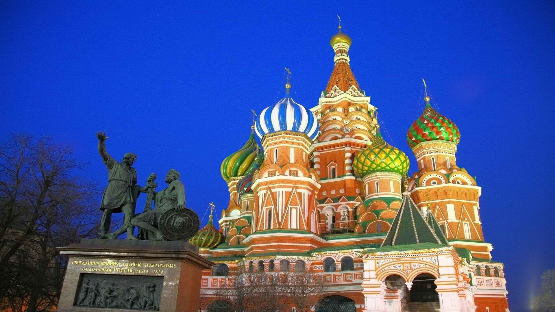 Cheap flights to Moscow