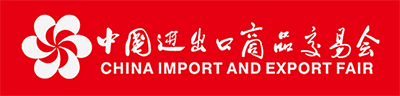 CANTON FAIR (3 phase)  CHINA IMPORT - EXPORT FAIR