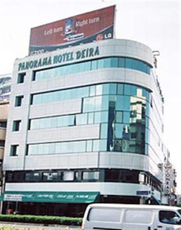 Ξενοδοχείο Panorama Deira