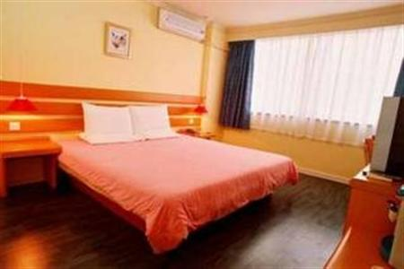 Home Inn Wuyi Plaza
