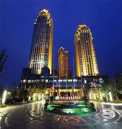 Crowne Plaza Xishuangbanna