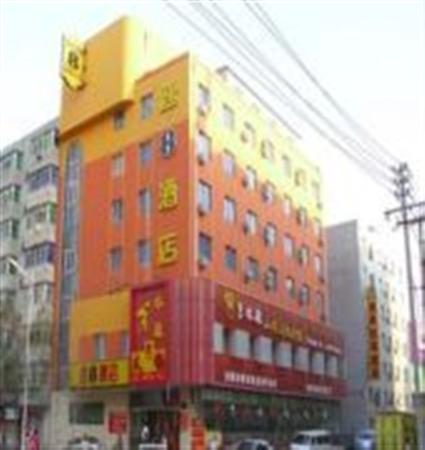 Super 8 Chenxi