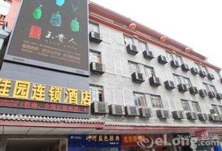 Garden Inn Xian West Street