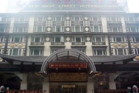 New West Street International
