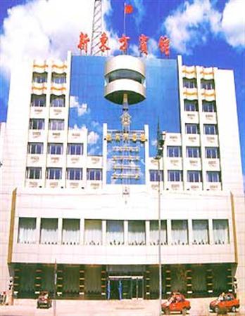 Xindongfang