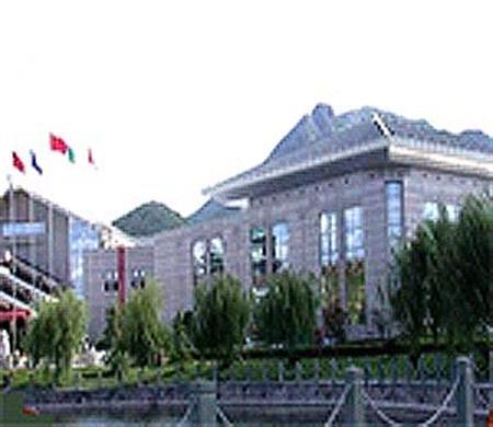 Lantian Baiyun