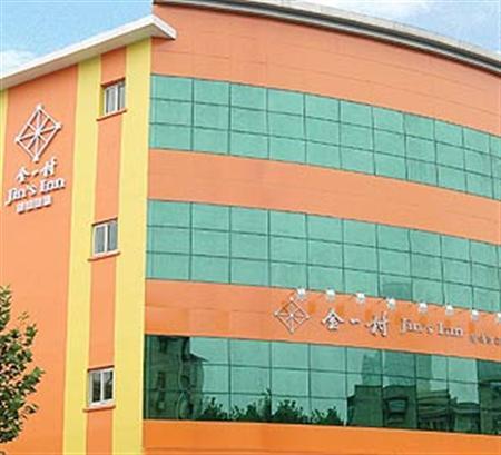 Jin S Inn Da Fang Xiang
