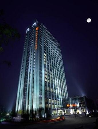 Jinchang New Century