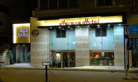 Ξενοδοχείο Havana