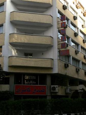 Ξενοδοχείο Kanzy