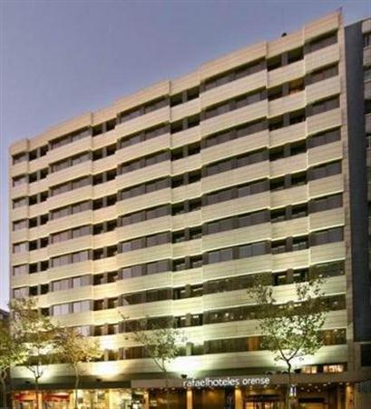 Ξενοδοχείο H10 Tribeca