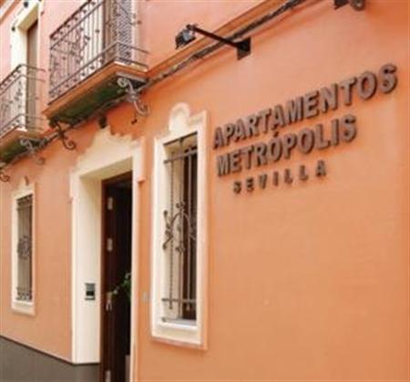 Ξενοδοχείο Apartamentos Metropolis