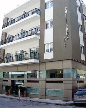 Ξενοδοχείο Philippos