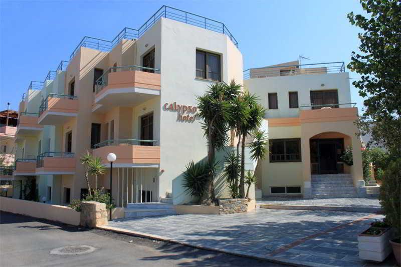 Ξενοδοχείο Calypso