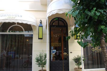 Ξενοδοχείο Athens Lotus