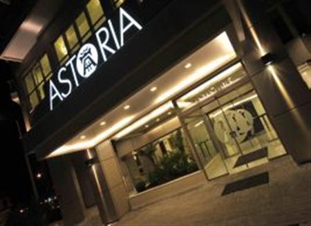 Ξενοδοχείο Astoria