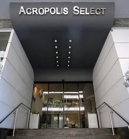 Ξενοδοχείο Acropolis Select