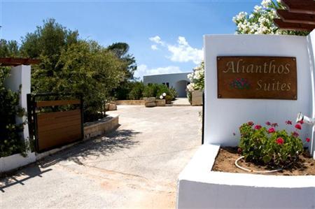 Ξενοδοχείο Alianthos Suites