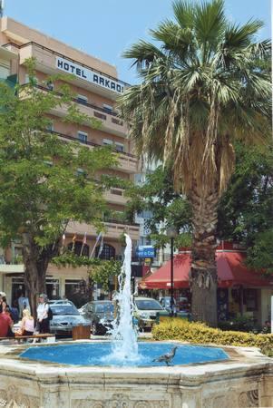Ξενοδοχείο Arkadi
