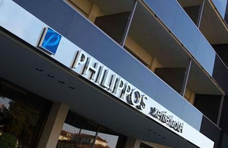Philippos Xenia