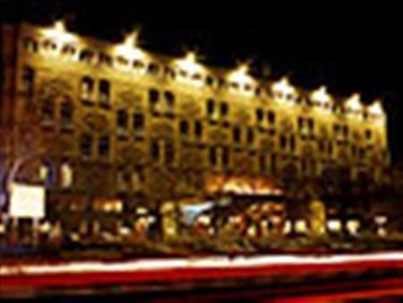 Tabriz International