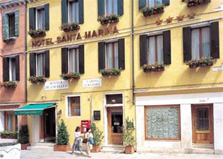 Ξενοδοχείο Santa Marina