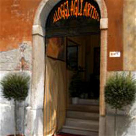 Ξενοδοχείο Alloggi Agli Artisti
