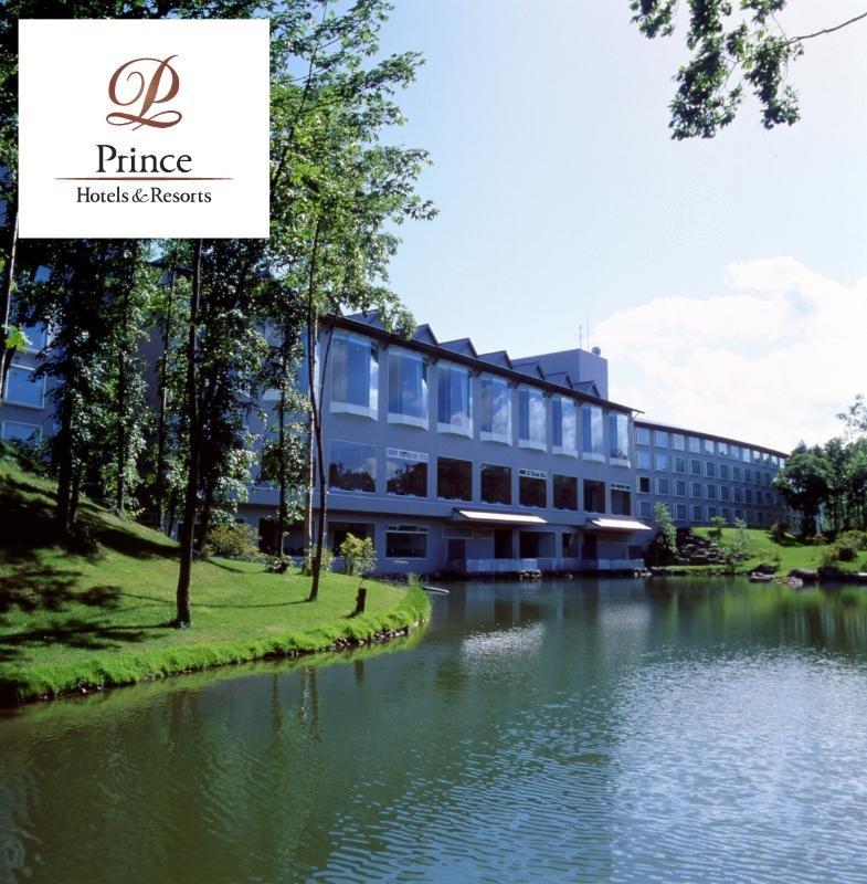 Hakodate-Onuma Princehotel