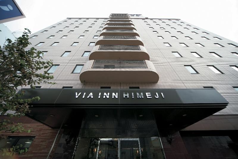 Via Inn Himeji