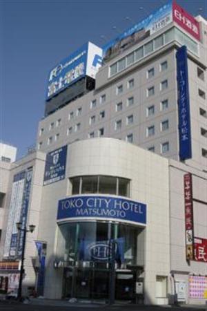 Toko City