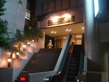 Atamikaku