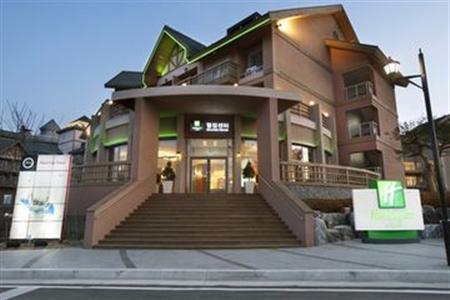 Holiday Inn Resort Alpensia