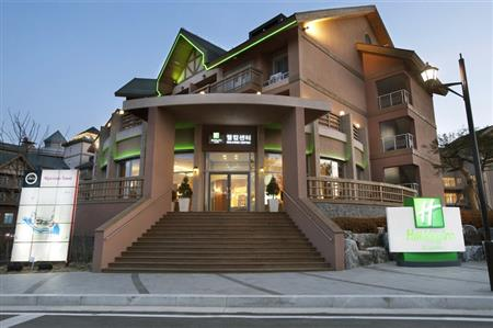 Holiday Inn & Suites Alpensia
