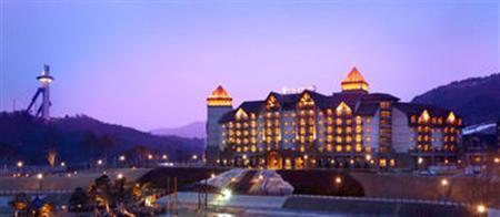 Intercontinental Alpensia Resort