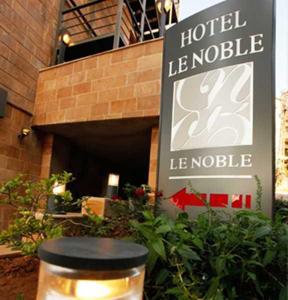 Ξενοδοχείο Le Noble