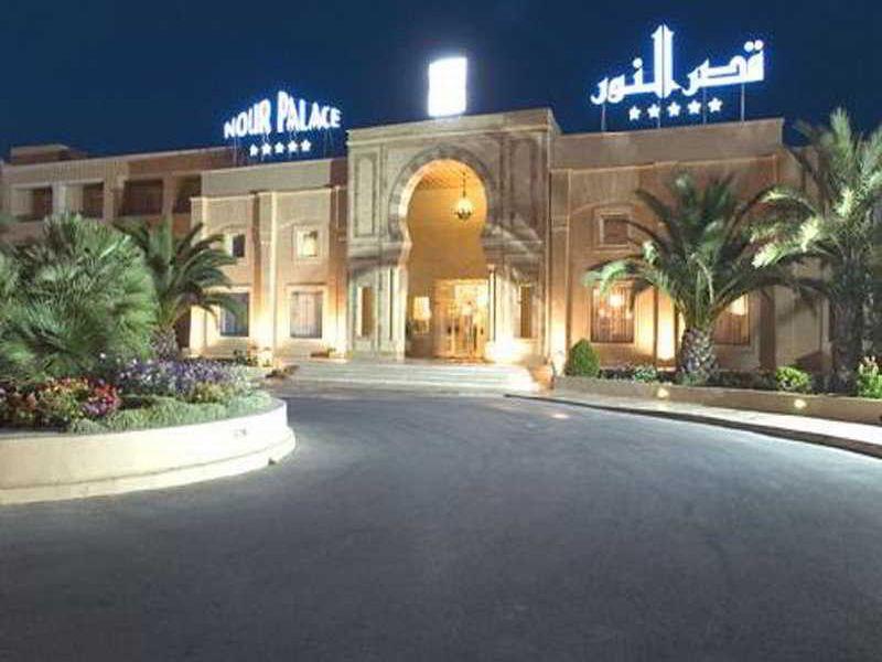 Ξενοδοχείο Nour Palace Resort