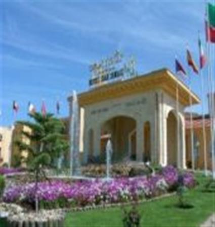 Golden Tulip Dar Ismail